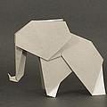 Origami Elephant by Nobi Nagase