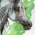 Ostragon Polish Arabian Horse Painting 1 by Angel Ciesniarska