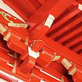 Pagoda 1225 by Guy Whiteley