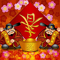 Pair Chinese Money God Banner Welcoming Spring New Year by Jit Lim