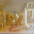 Paper Architecture by Alfred Ng