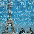 Peace Memorial Paris by Brian Jannsen