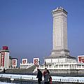 Peking: Monument, C1970 by Granger