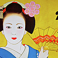 Poster Advertising A Geisha Dance by Frank Carter