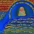 Prayer Of Jonah by Hidden  Mountain