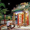 Praying At The Shrine. by Ian Gledhill