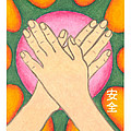 Protection - Mudra Mandala by Carrie MaKenna
