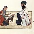 Punjabi Schoolmaster, Artwork by British Library