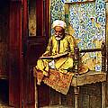 Reading In 1888 by Munir Alawi