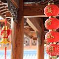 Red Chinese Lanterns by Nicolas Van Weegen