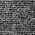 Rosetta Stone Texture by Alessandro Zenone
