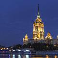 Russian Night by Magomed Magomedagaev