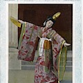 Sada Yacco  Japanese Actress Who Toured by Mary Evans Picture Library