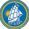 Sailing Tall Ship Galleon Retro by Aloysius Patrimonio