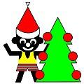 Sam And His Christmas Tree Wish You A Merry Christmas by Asbjorn Lonvig