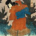Samurai Actor 1847 R by Padre Art