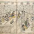 Samurai And Courtesans by British Library