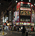 Shinjuku Night by David Bearden