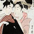 Shirai Gonpachi, C1798 by Granger