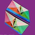 Shots Shifted - Matriarche 1 by Michael Bellon