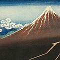 Shower Below The Summit by Katsushika Hokusai