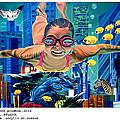 Sosial Aquarium by Lokanath Pradhan