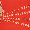 Soviet Poster by Dmitri Anatolyevich Bulanov