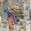 Spice Shop by Dorothy Boyer