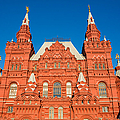 State Museum Of Russian History by Alexander Senin