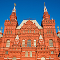 State Museum Of Russian History - Square by Alexander Senin