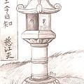 Stone Lantern II by Jeffrey Oleniacz