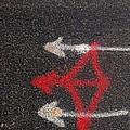 Street Painting Number 3 by Joe Kozlowski
