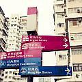 Street Signs In Hong Kong by Ivy Ho
