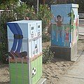 Student Designed Small Utility Box by Maria Hunt