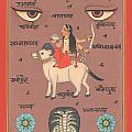 Tantra Tantric Arwork Painting Yoga India Miniature Painting Drawing Portrait  by A K Mundhra