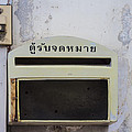 Thai Mailbox by Georgia Fowler