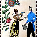 The Betrothal-folk Art by Joan Shaver