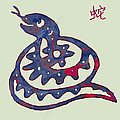 The Chinese Lunar Year 12 Animal - Snake  Pop Stylised Paper Cut Art Poster by Kim Wang