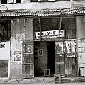 The Communist Reading Room In Cochin by Shaun Higson