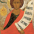 The Holy Prophet Zacharias by Novgorod School