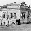 The House Of Ipatiev,  Ekaterinburg by  Illustrated London News Ltd/Mar