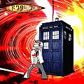 The Japanese Dr. Who by Kevin Sweeney