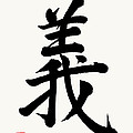 The Kanji Gi Or Right Action In Gyosho by Nadja Van Ghelue