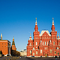 The Kremlin Towers And The State Museum Of Russian History by Alexander Senin
