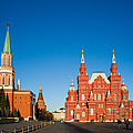 The Kremlin Towers And The State Museum Of Russian History - Square by Alexander Senin