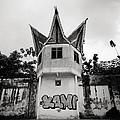 The Pudu Prison by Shaun Higson