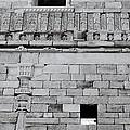 The Rajput Wall by Shaun Higson