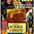 The Secret Code, Us Poster, Top by Everett
