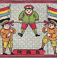 Three Boy Soldiers W Flags Sport High Jump Game. Matches. Match Book Antique Matchbox Cover. by Pierpont Bay Archives
