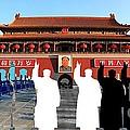 Tian An Men Square No.2 by Fei A